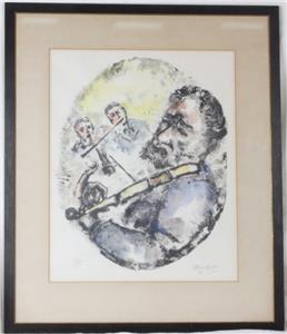 1965 CHAIM GROSS Signed & Numbered Judaica Print