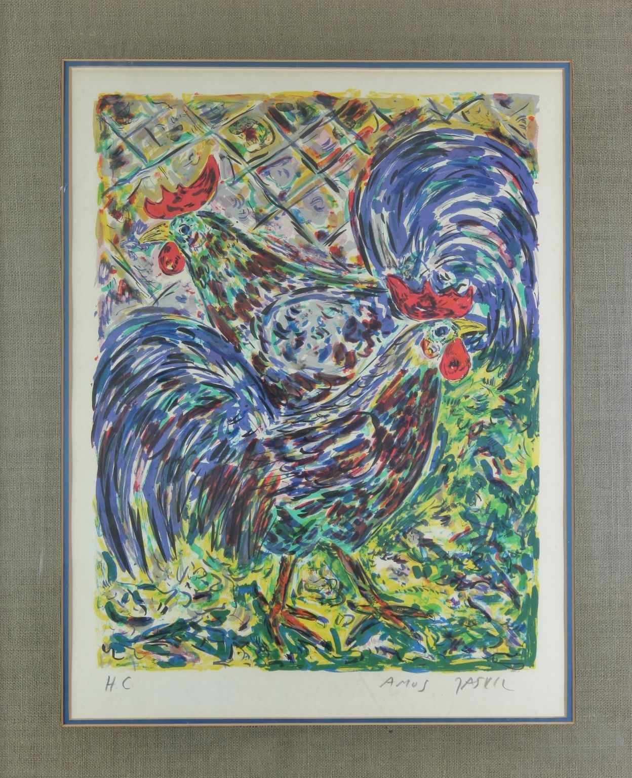 """Amos Yaskil """"Roosters"""" Signed Lithograph 1975 HC Hors Commerce"""